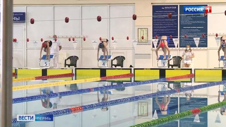 Пермские пловцы стали кандидатами в сборную России по плаванию