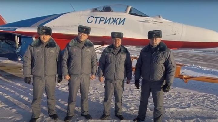 """Летчики """"Стрижей"""" поздравили барнаульцев с Новым годом"""