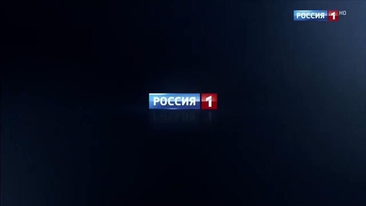 """Самым популярным телеканалом страны в 2020 году стала """"Россия 1"""""""