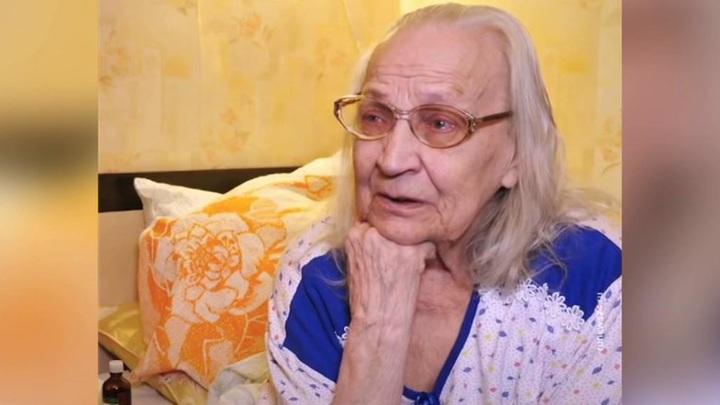 Скончалась мать Скрипаля, которую он не видел 16 лет