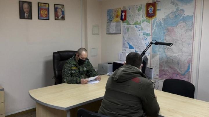 Дежурного, не передавшего сигнал о лавинной опасности в Норильске, будут судить за халатность