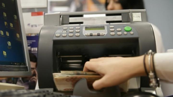 ЦБ решит судьбу вкладчиков и заемщиков: что ожидать после 23 апреля