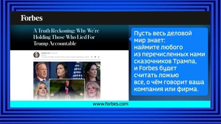 Владелица Wildberries впервые возглавила рейтинг богатейших женщин России