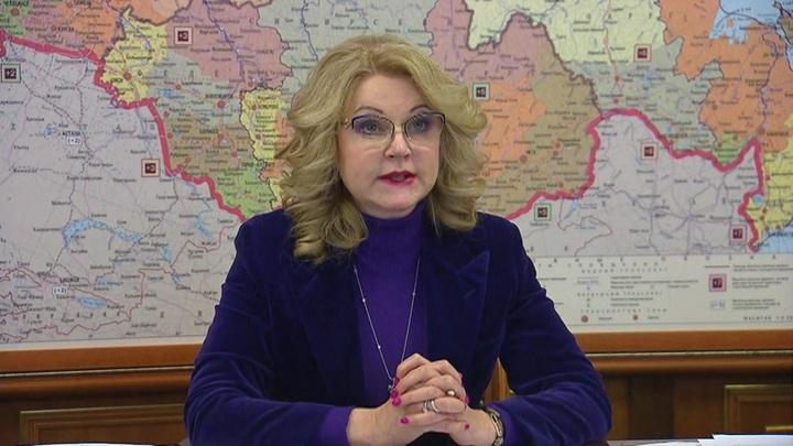 Голикова: вводить ковидные паспорта недопустимо