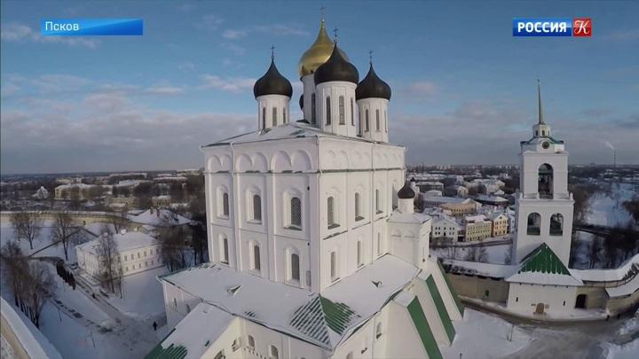 Псково-Изборский музей получил статус федеральной собственности
