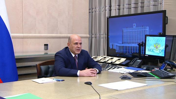 В России планируют запустить новый инвестиционный цикл