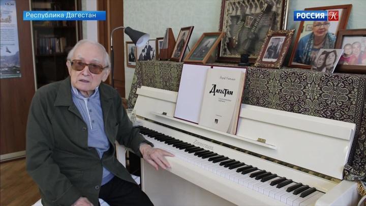 Композитору Мураду Кажлаеву – 90 лет