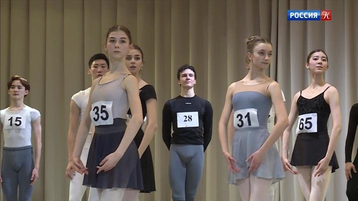 """""""Балет будущего"""". В Санкт-Петербурге провели танцевальный кастинг"""