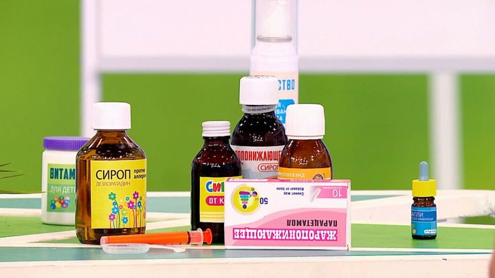 """Кадр из программы """"О самом главном"""". Мясников рассказал, есть ли отличие детских лекарств от взрослых"""