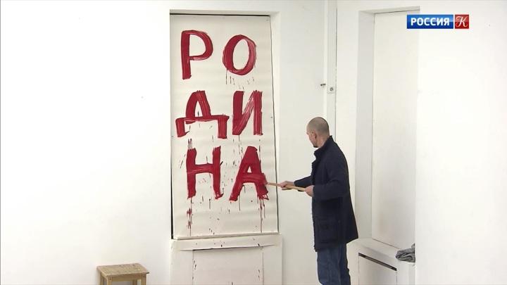 В Московском ТЮЗе – премьера спектакля «Где мой дом»