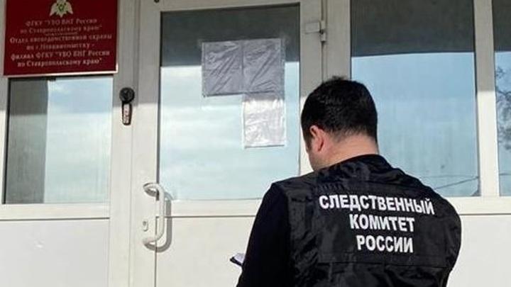 Вузы в регионах России начали усиливать охрану и ужесточать пропускной режим
