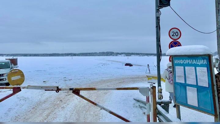 В Ярославской области открылась одна из самых крупных переправ в ЦФО