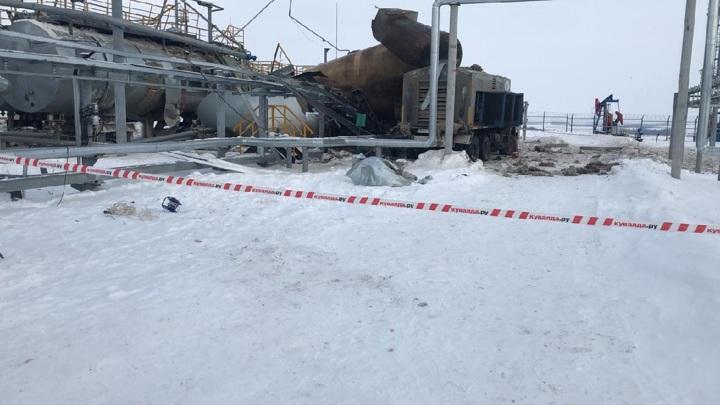 Место взрыва на нефтезаводе в Татарстане сняли на видео