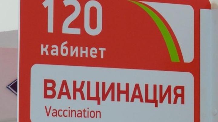 В Калужской области откроется более 20 пунктов вакцинации от коронавируса