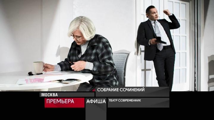 Афиша. 27 января 2021 года