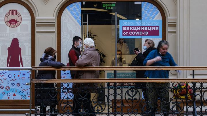 Масштабная вакцинация: россияне проявили сознательность