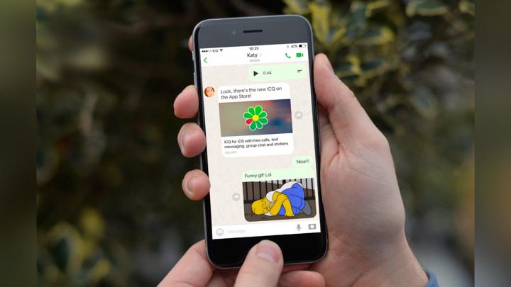 ICQ и другие сервисы Mail.Ru работают со сбоями