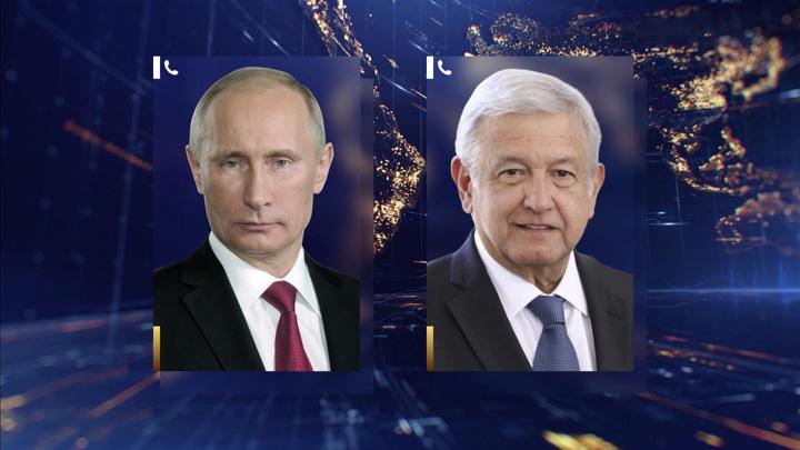 Путин и Обрадор обсудили помощь России Мексике в борьбе с COVID-19