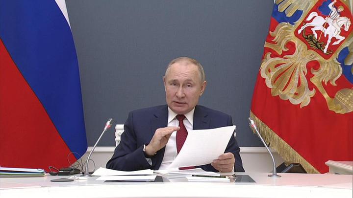 Президент РФ предупредил Давос о непредсказуемости финансовых пузырей