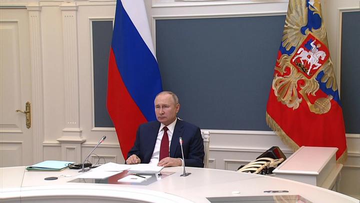 Выступление Владимира Путина на форуме в Давосе. Полный текст