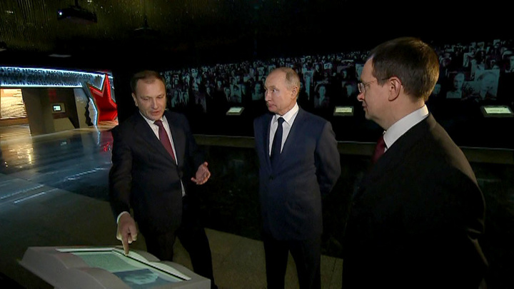 Путин посетил Музей Победы на Поклонной горе