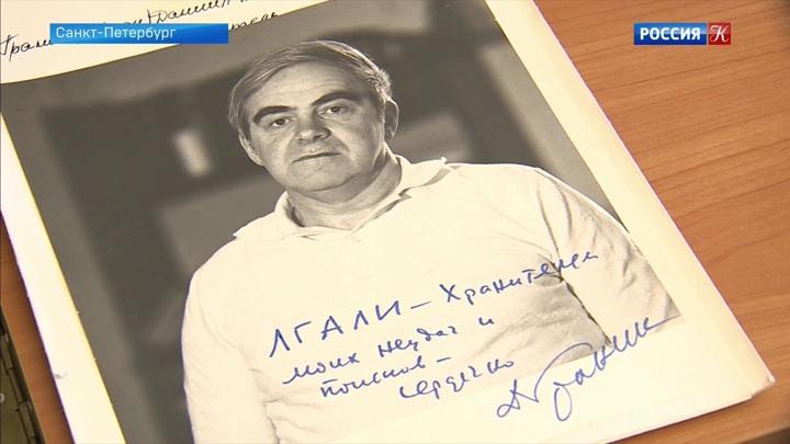 Оцифрован архив блокадного писателя Даниила Гранина