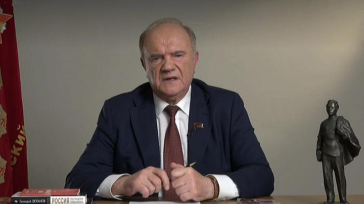Зюганов предложил остановить приватизацию госпредприятий