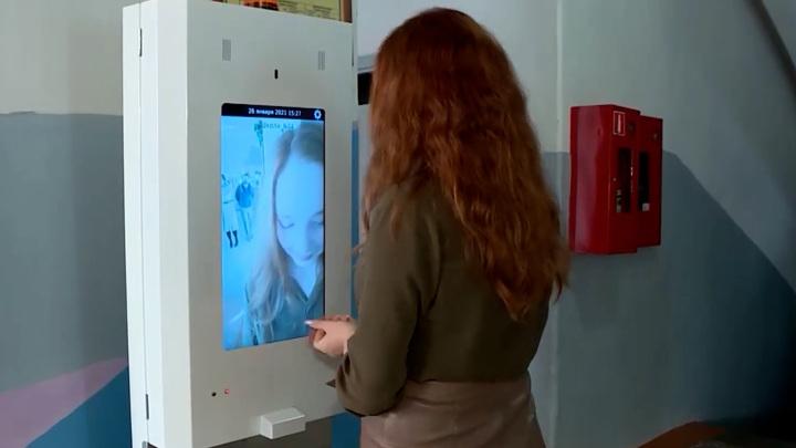 Вводить во всех школах Москвы систему распознавания лиц не планируется