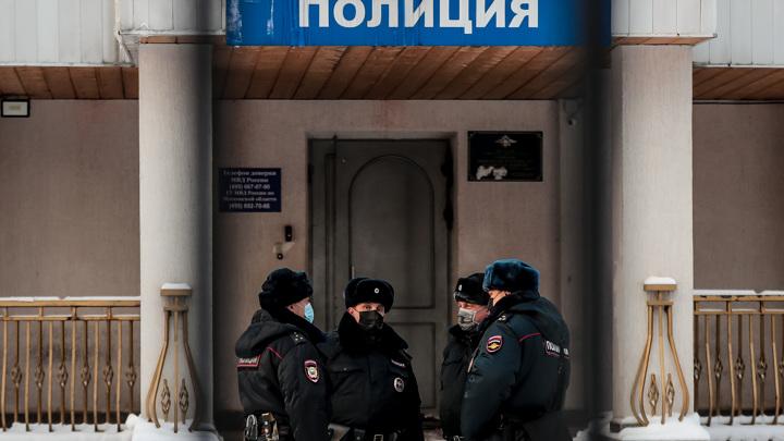 Жителей Подмосковья предупредили о последствиях участия в незаконных акциях