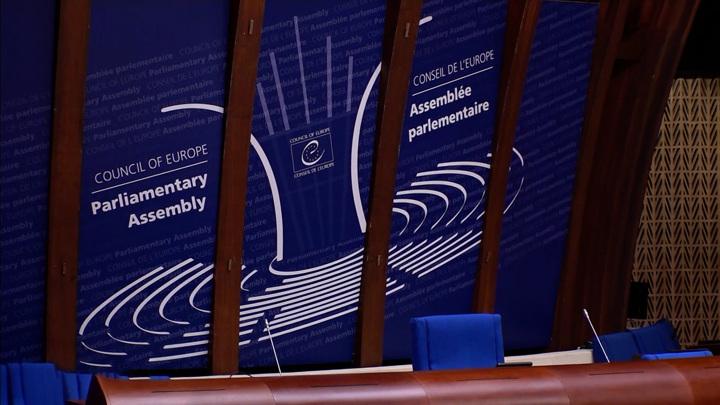 Украина и Литва не смогли помешать РФ подтвердить свой статус в ПАСЕ