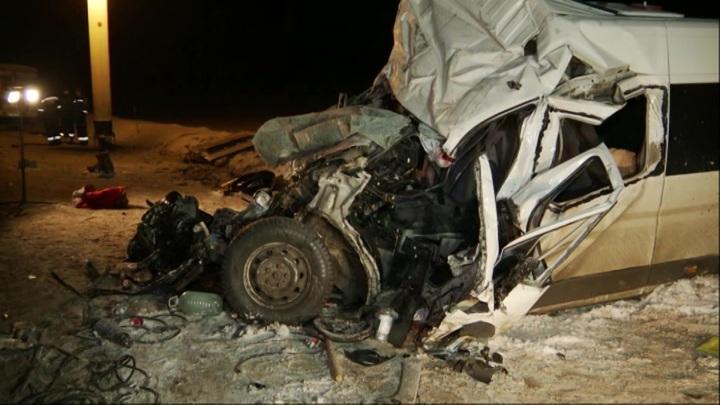 Названа возможная причина страшной аварии в Самарской области