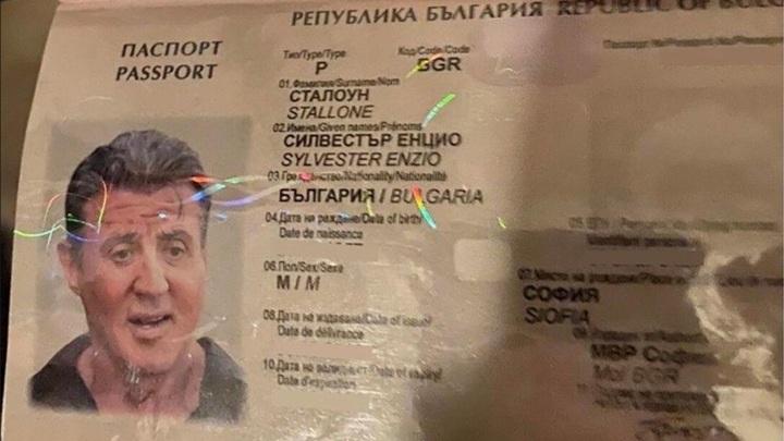 Болгарские аферисты изготовили Сильвестру Сталлоне фальшивый паспорт