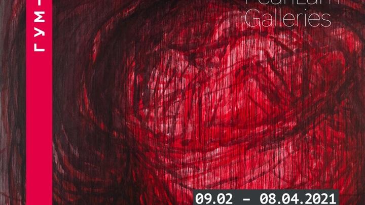 """Выставка """"Чжан Хуань. Любовь как мудрость"""" открылась в Москве"""