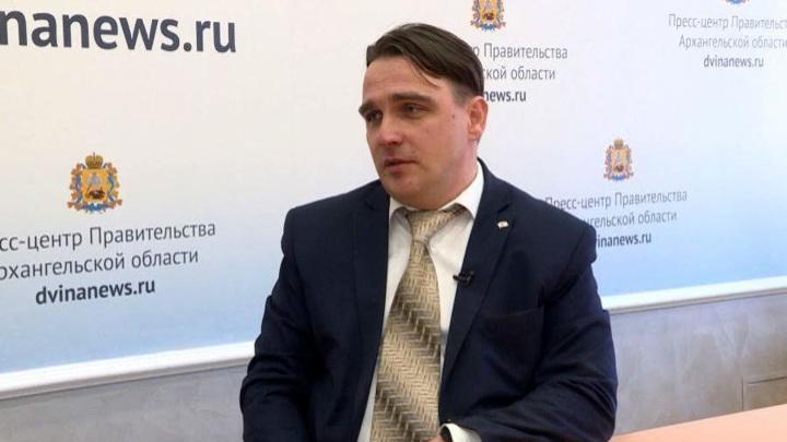 Бывшего замминистра образования Архангельской области обвинили в развращении несовершеннолетних
