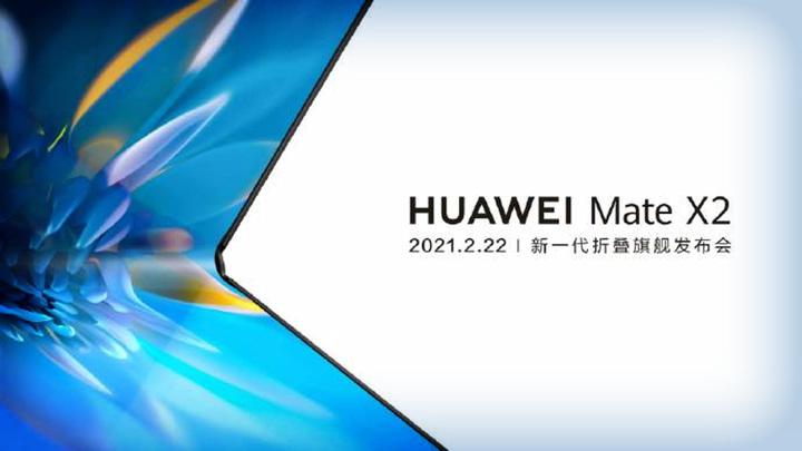 Huawei представит новый сгибаемый смартфон в конце февраля