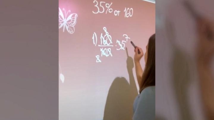 Пермский учитель математики завел обучающий TikTok