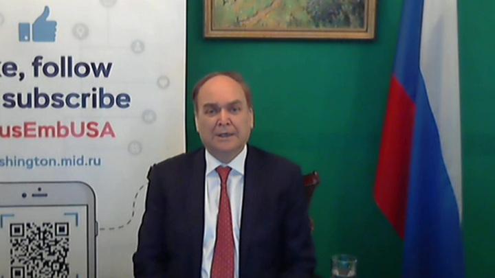 Разговор шел профессионально: посол РФ в США о продлении СНВ-3
