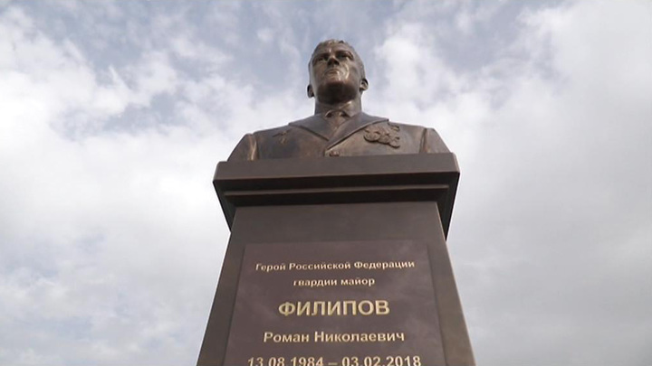 На авиабазе Хмеймим установлен памятник летчику Филипову