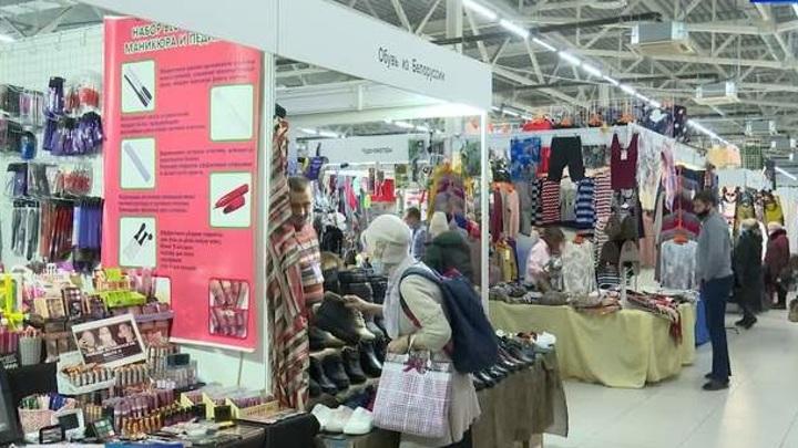 """В Перми открылась выставка-ярмарка """"Регионы России"""""""
