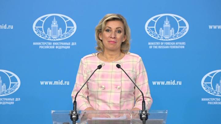 Захарова: отказавшись от насаждения демократии силой, США приняли правильное решение