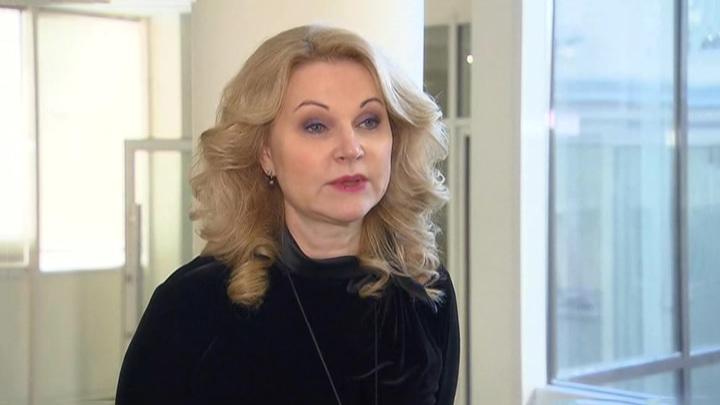 Голикова: Россия может достичь массового иммунитета в августе 2021 года
