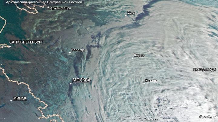 Рогозин показал фото арктического циклона, несущего сильные морозы