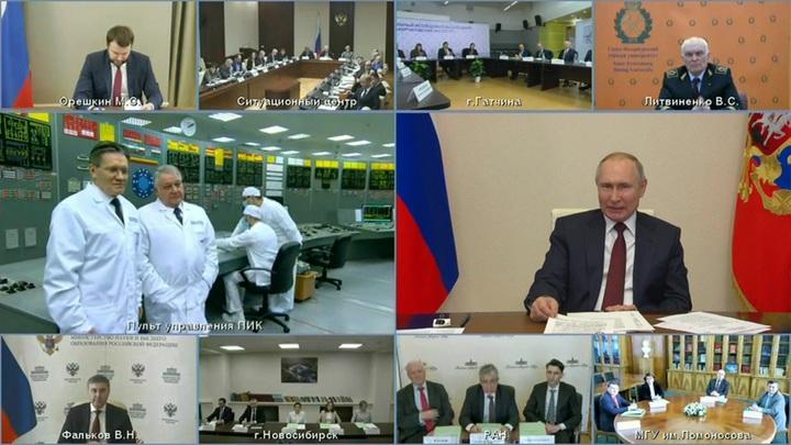 Путин запустил научный реактор в Гатчине