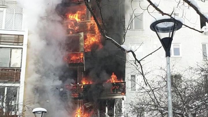 Люди прыгали из окон: названа причина страшного пожара в московской 9-этажке