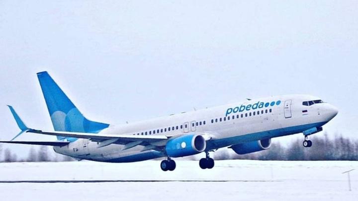 Челябинский аэропорт временно не принимает самолеты из-за непогоды