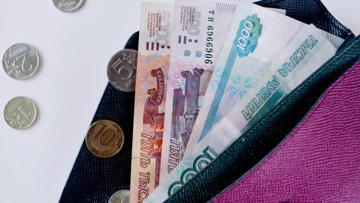 Назван срок возобновления роста доходов россиян