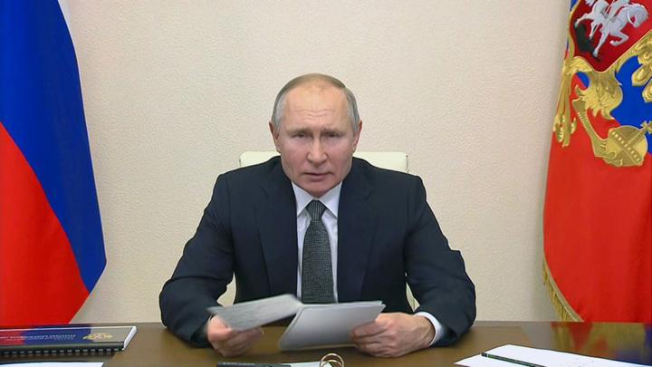 Путин: во время пандемии суды работали с максимальной отдачей