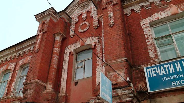 Дом купца Расторгуева в Тамбове признали памятником регионального значения