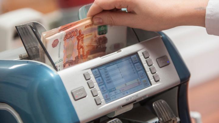 В Башкирии экс-сотрудница банка подозревается в хищении более 13 млн рублей