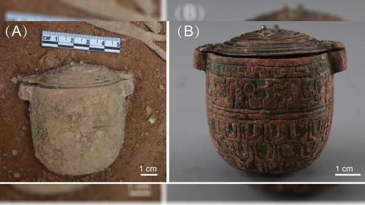 Баночка крема возрастом более двух тысячелетий.